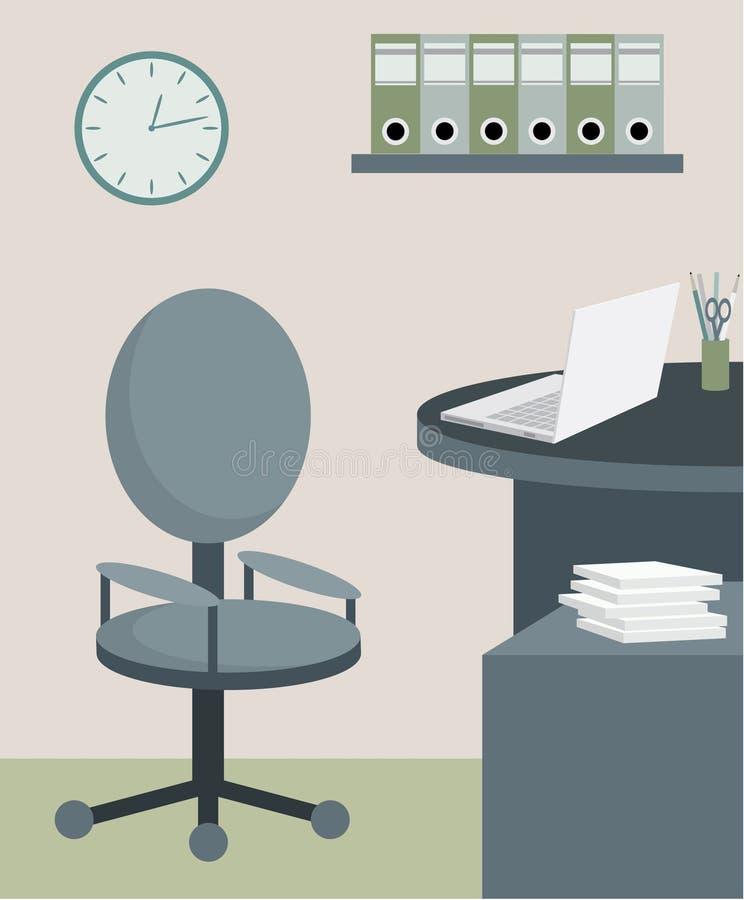 Büromöbel lizenzfreie abbildung