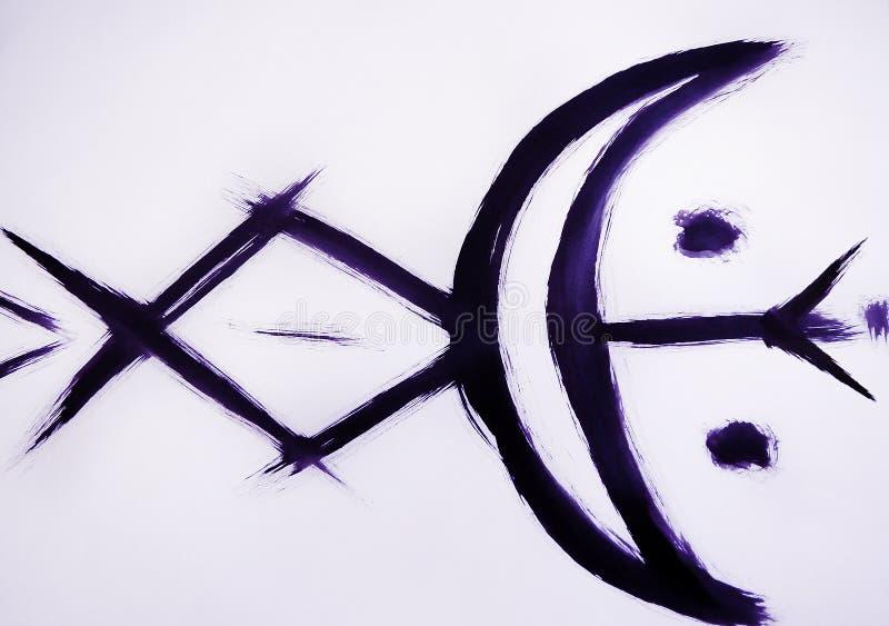 Bürsten Sie die halbkreisförmigen und die Geraden, die in den Winkeln schneiden und ein Muster schaffen Die Energie der Bewegung  vektor abbildung