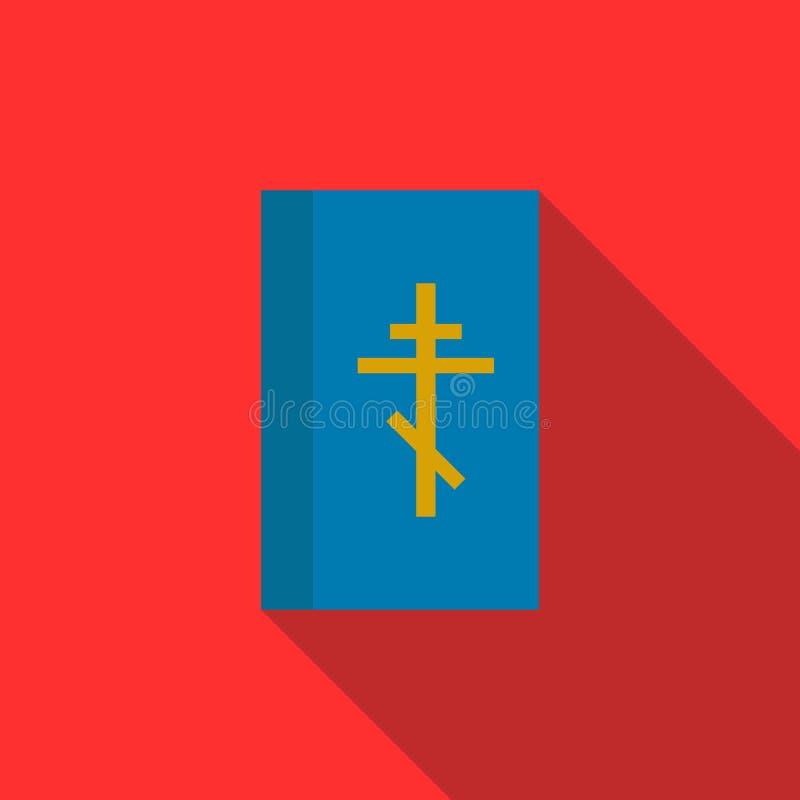 Błękitna biblii książki ikona, mieszkanie styl royalty ilustracja