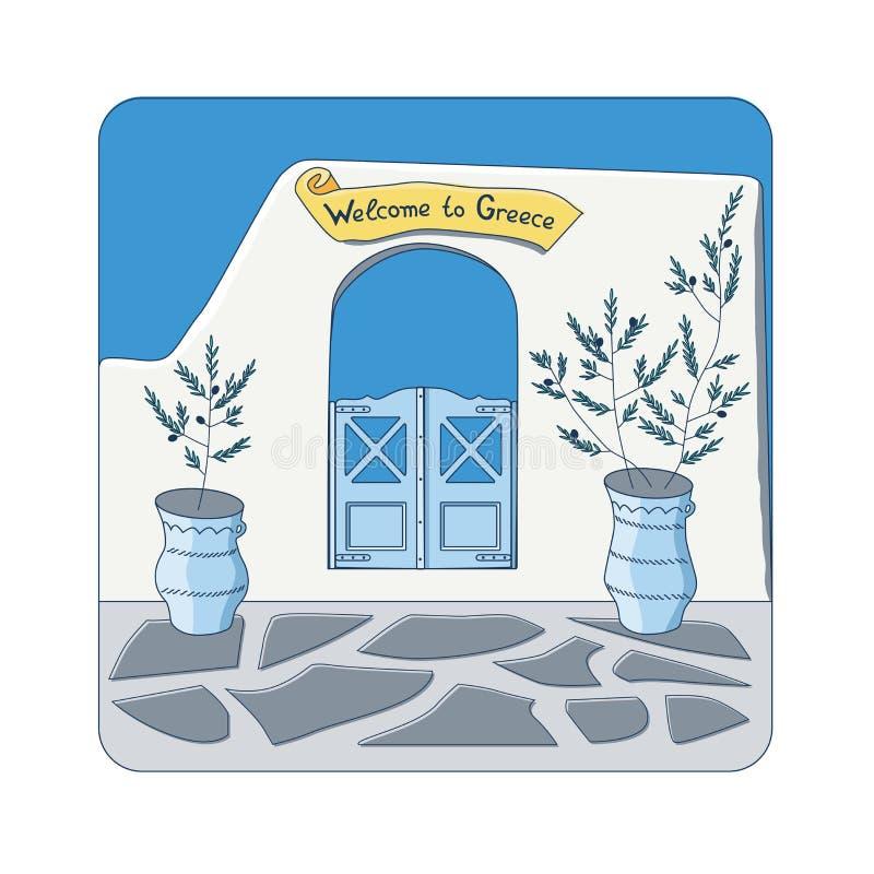 Błękitna brama i ilustracja wektor