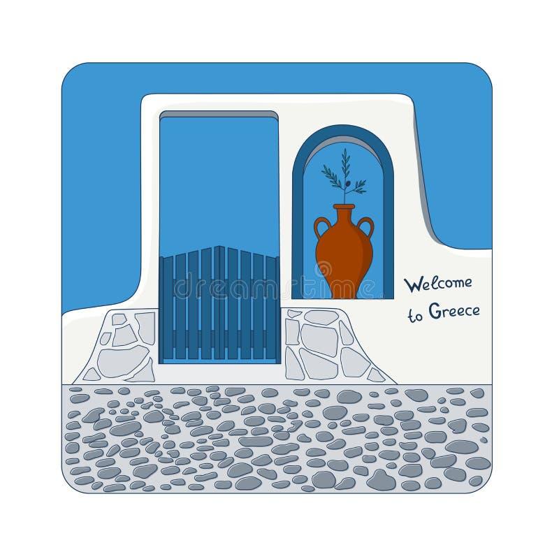 Błękitna brama i ilustracji