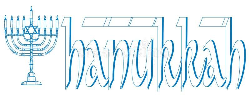Błękitna Hanukkah inskrypcja royalty ilustracja