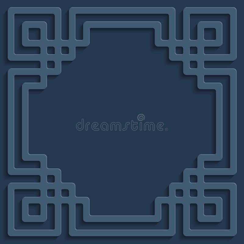 Błękitnego cienia ornamentu tła islamska deseniowa ilustracja zdjęcia stock