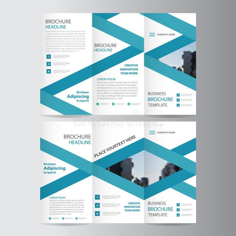 Błękitnego eleganci ulotki broszurki ulotki biznesowego trifold biznesowego szablonu wektorowy minimalny płaski projekt ilustracja wektor