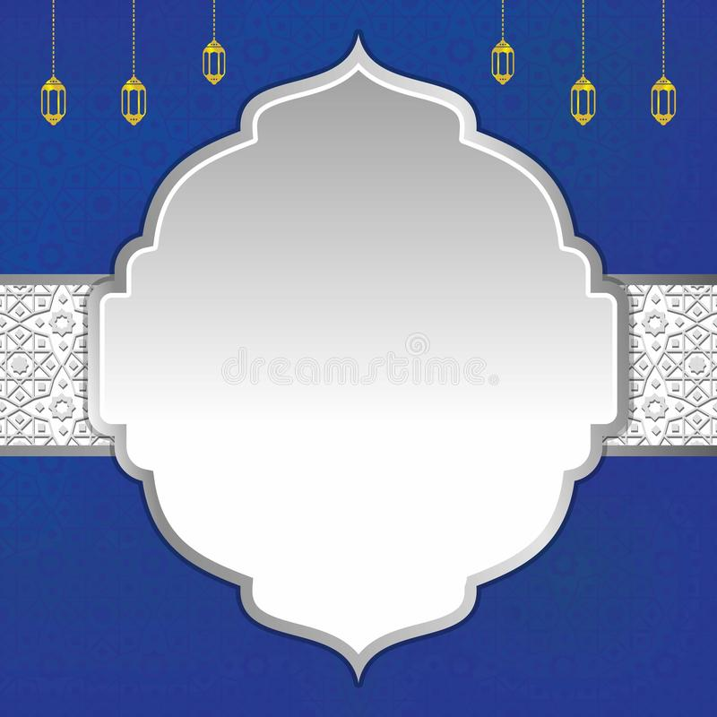 Błękitny Islamski Backgound Błękitna Islamska tapeta z ornamentem ilustracji