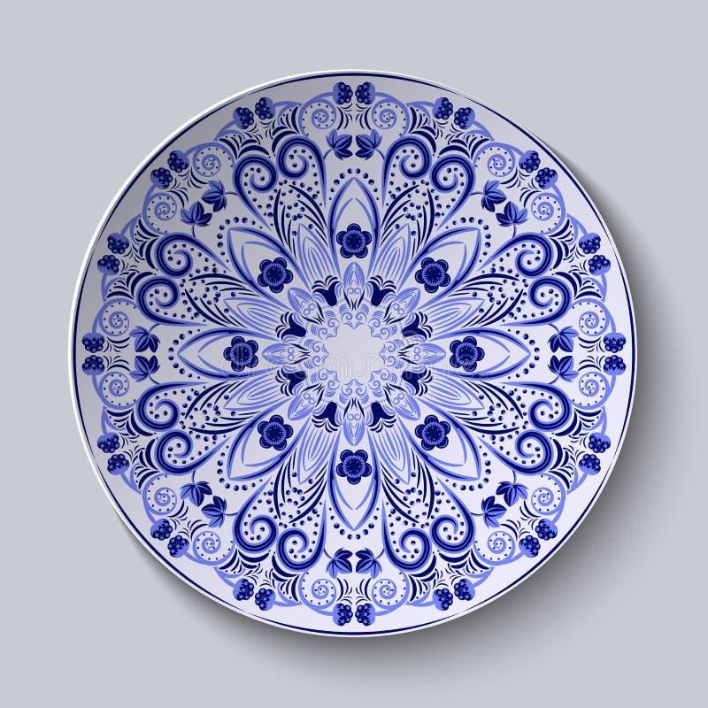 Błękitny kwiecisty wzór na naczyniu Pastisz Chiński porcelana obraz royalty ilustracja