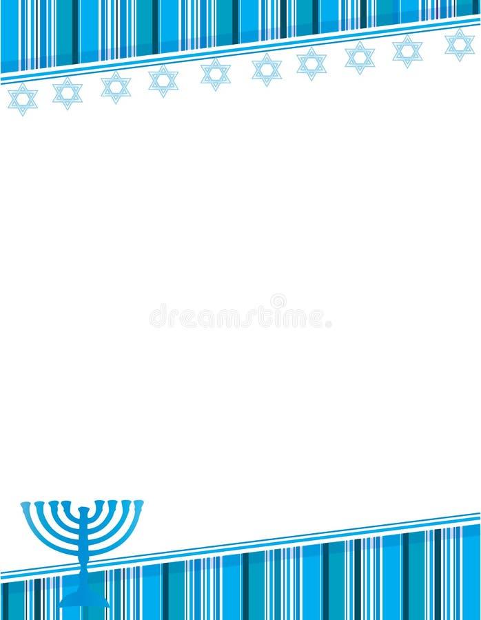 Błękitny Pasiasty Hanukkah wakacje tło ilustracji