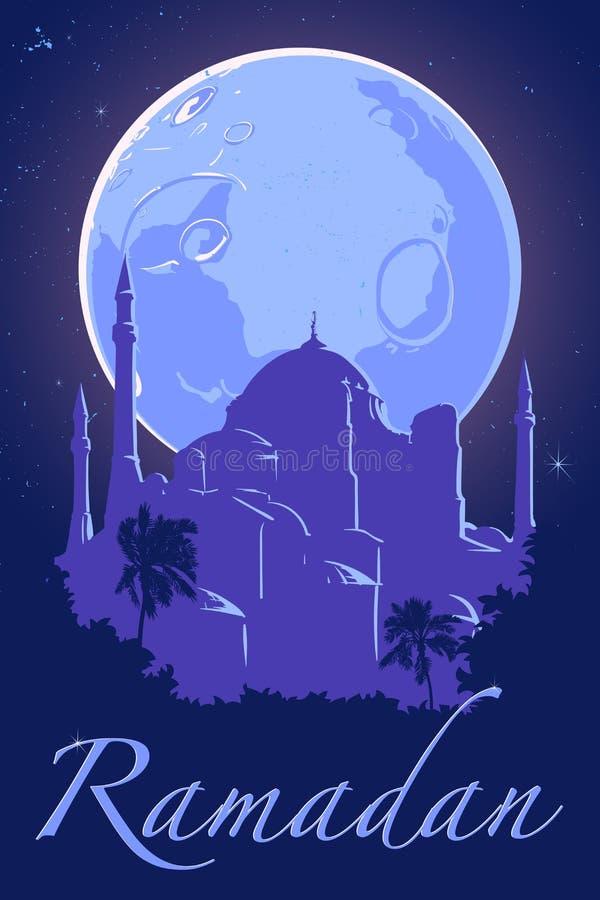 Błękitny Ramadan Hagia Sophia plakat royalty ilustracja