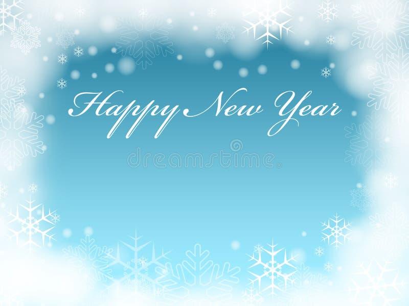 błękitny szczęśliwy nowy rok ilustracja wektor
