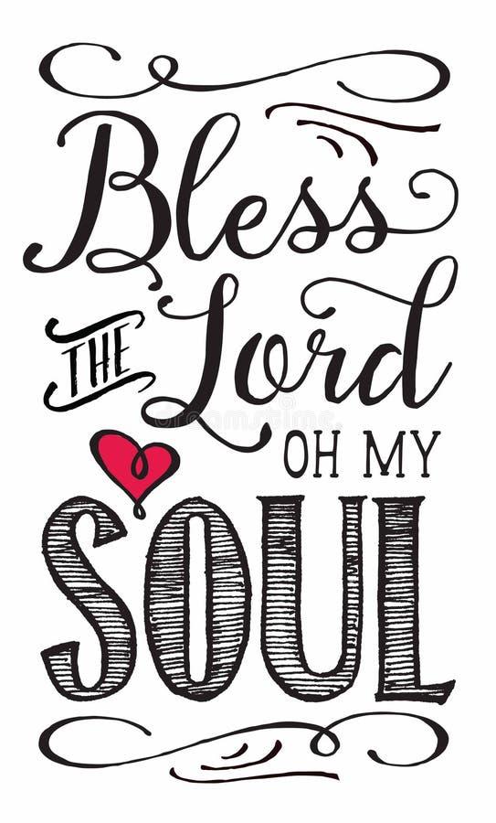 Błogosławi władyki Oh Mój dusza ilustracja wektor