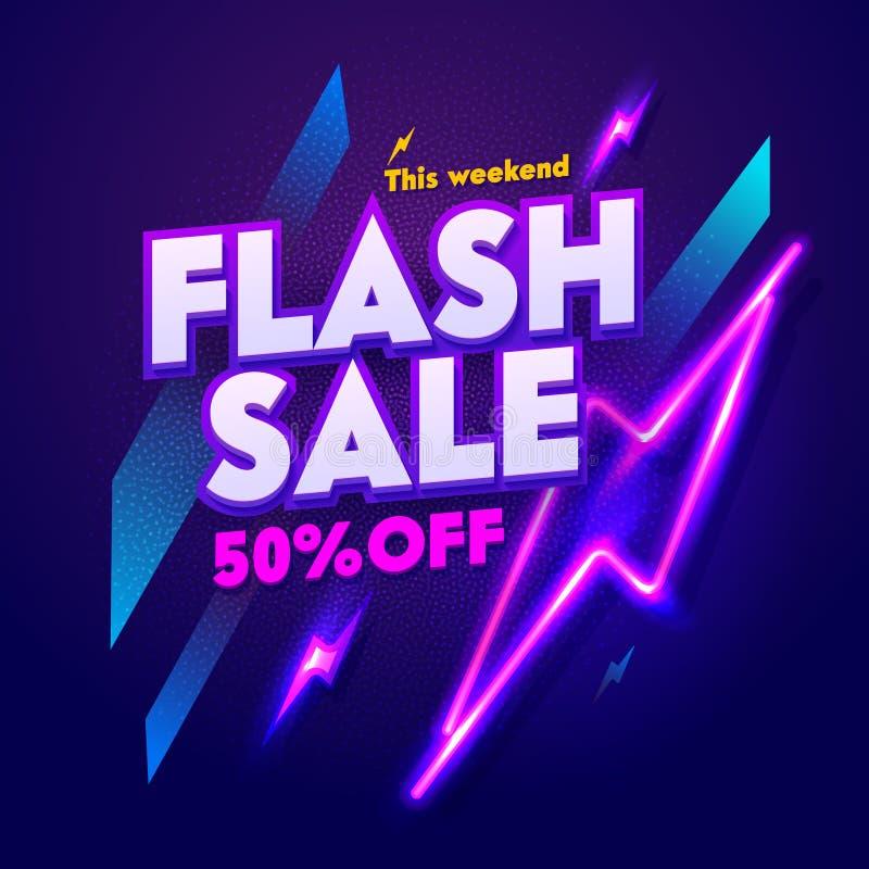 Błyskowej sprzedaży nocy sztandaru Neonowy znak Dyskontowej reklamy łuny Elektryczny Prętowy billboard 3d Glansowanego Laserowego ilustracja wektor