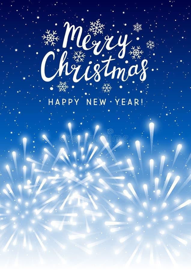 Błyszczący fajerwerki na błękitnym gwiaździstym nieba tle - pionowo kartka z pozdrowieniami dla bożych narodzeń i nowego roku wak ilustracji
