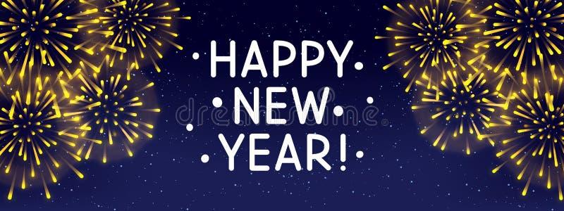 Błyszczący złoci fajerwerki na gwiaździstym nieba tle - horyzontalny panoramiczny sztandar dla nowego roku wakacyjnego projekta ilustracja wektor