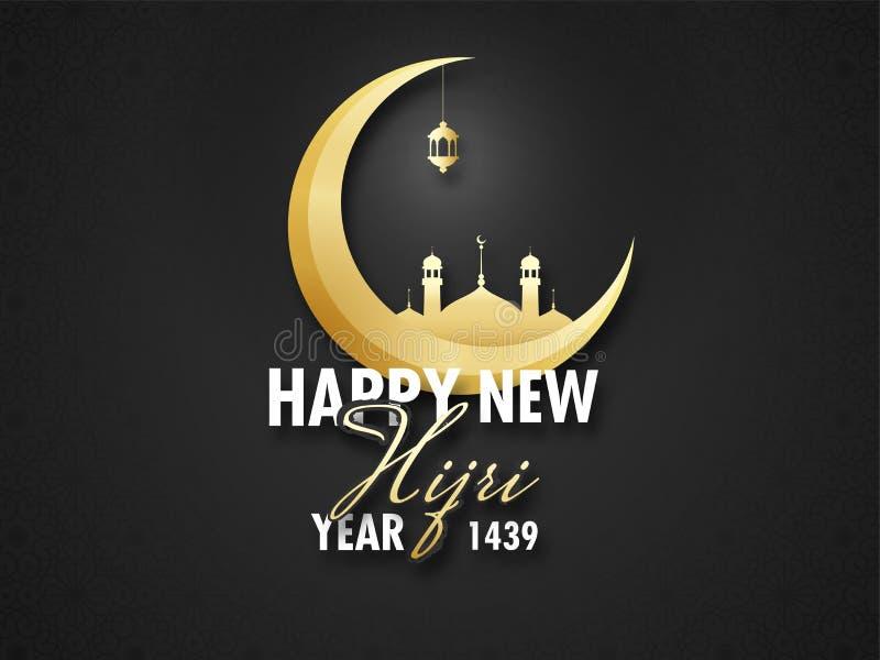 Błyszczący złoty meczet na półksiężyc księżyc dla Szczęśliwego Nowego Hijri roku ce ilustracji