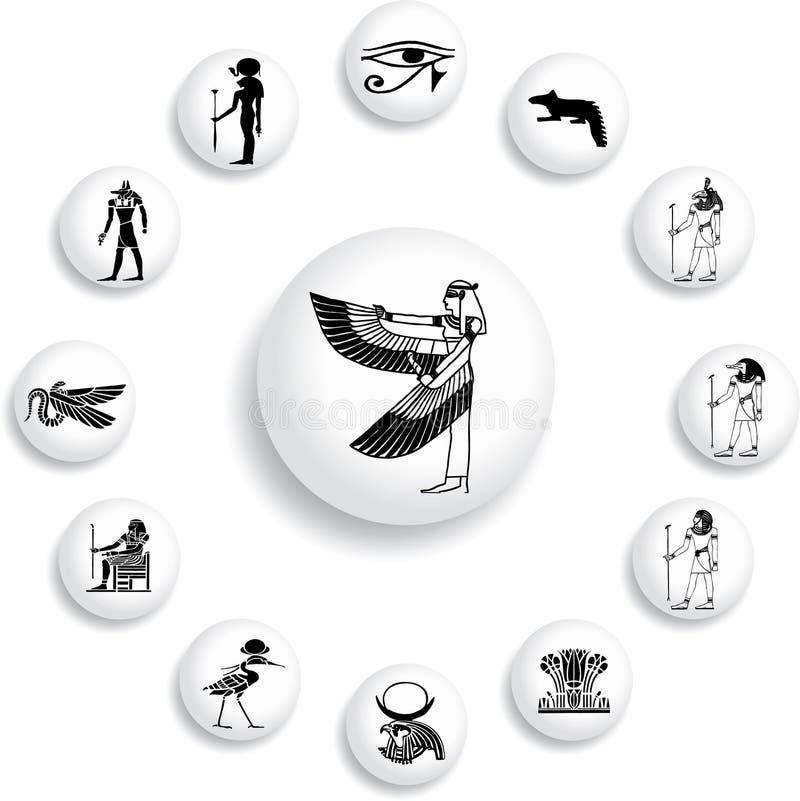 b 50 guzików Egiptu zestaw royalty ilustracja