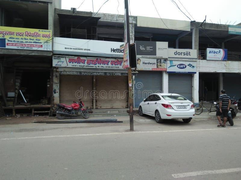 Manish hardware store. 125-b chanderipuri ghaziabad Uttar Pradesh india royalty free stock image