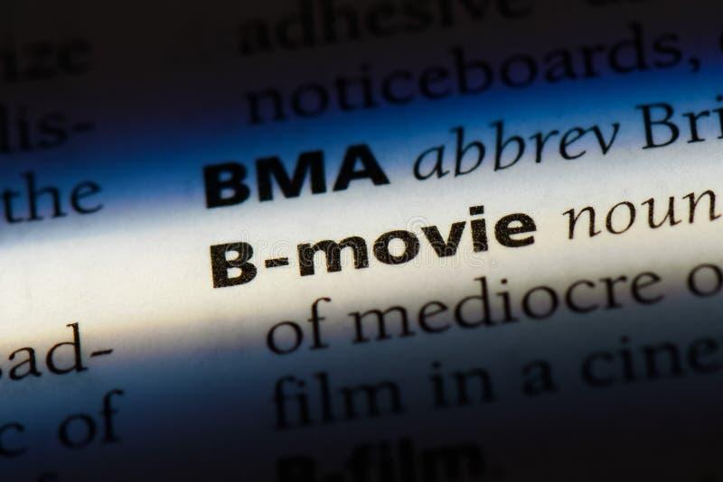 b-film photographie stock libre de droits