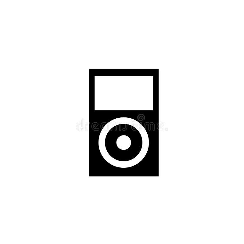 B?rbar musikalisk spelarelinje symbol stock illustrationer