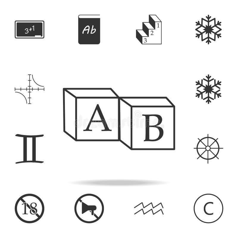 B sześcianu ikona Szczegółowy set sieci ikony Premii ilości graficzny projekt Jeden inkasowe ikony dla stron internetowych, sieć  royalty ilustracja