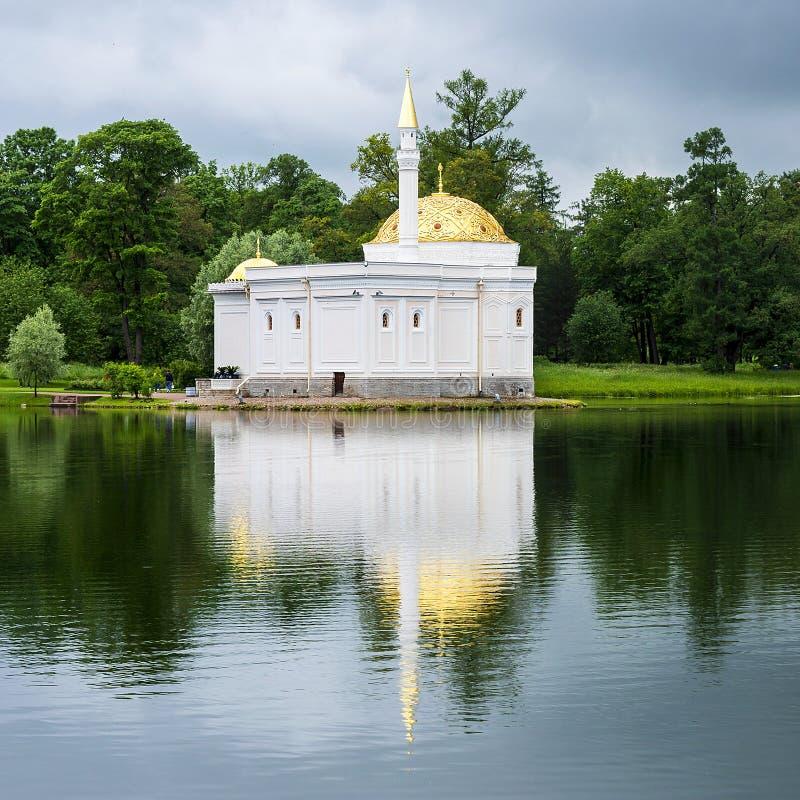 Baño turco en Catherine Park en Tsarskoye Selo (Pushkin), sout fotos de archivo libres de regalías