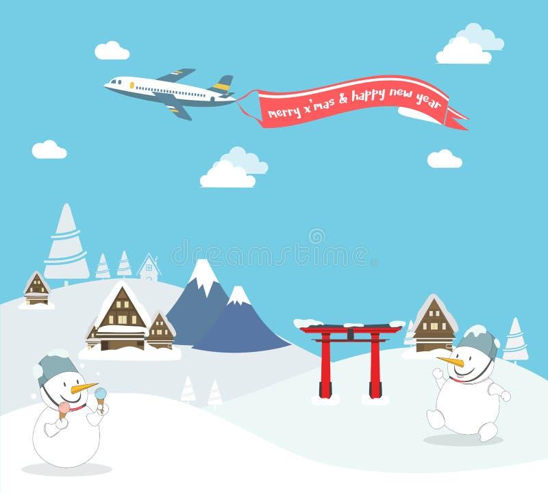 Bałwan cieszy się boże narodzenie podróż w Asia royalty ilustracja