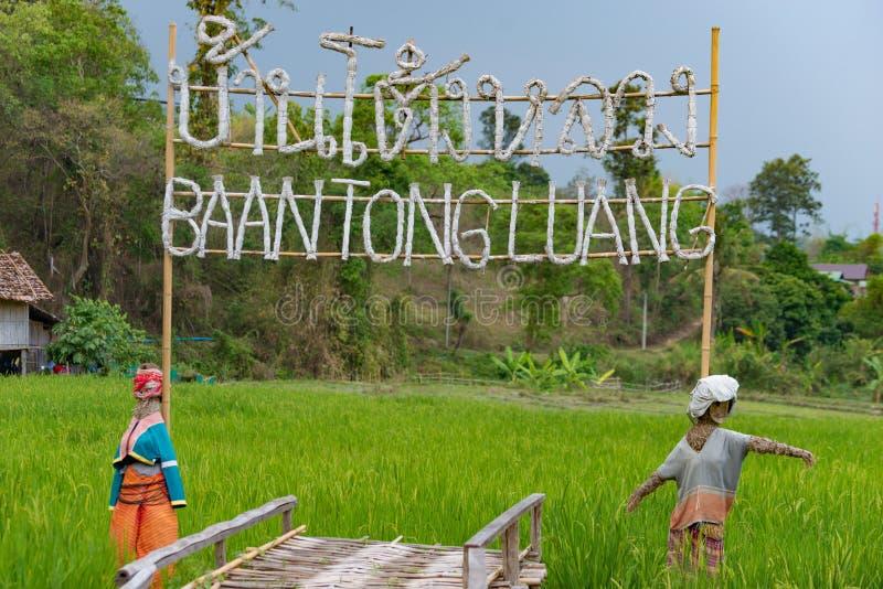 Baan Tong Luang Hill Tribe Village fotografia de stock royalty free