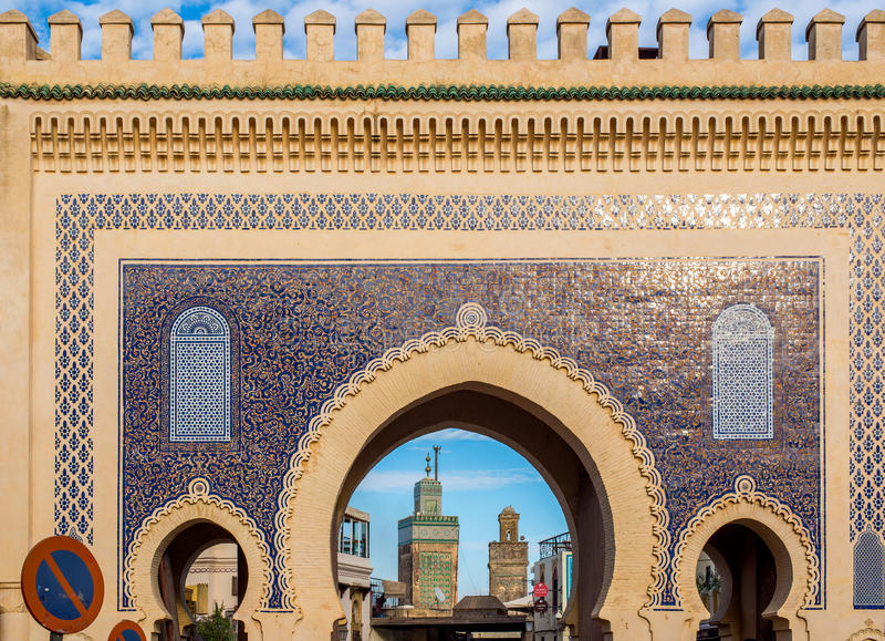 Bab Bou Jeloud Fez EL Μπαλί Medina Fez Μαρόκο Αφρική στοκ εικόνες με δικαίωμα ελεύθερης χρήσης