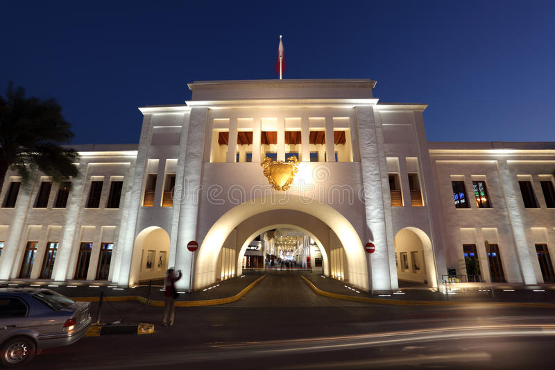 Bab El-Bahrain Souk Gate. Manama, Bahrain royalty free stock photo