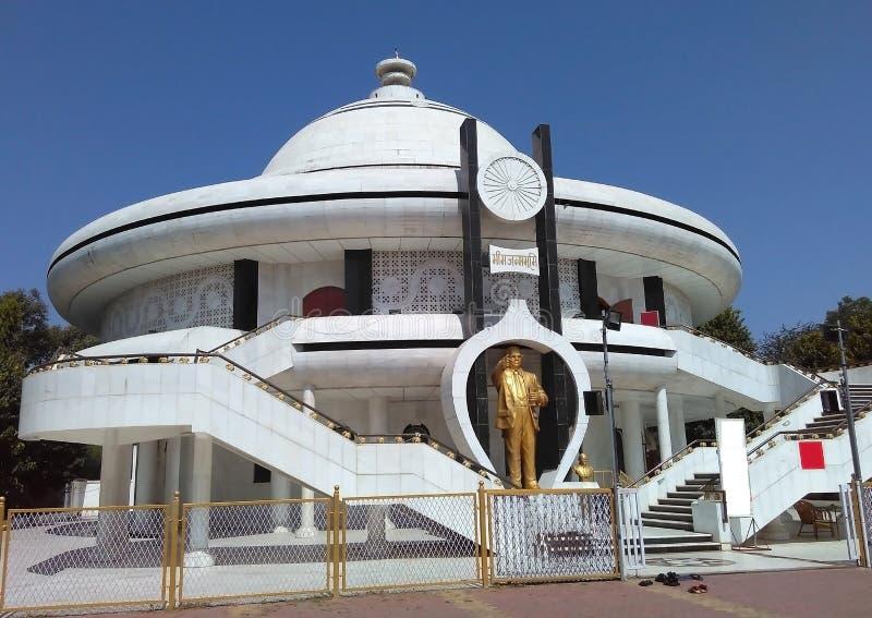 Babasaheb Ambedkars födelseställe Mhow arkivfoto