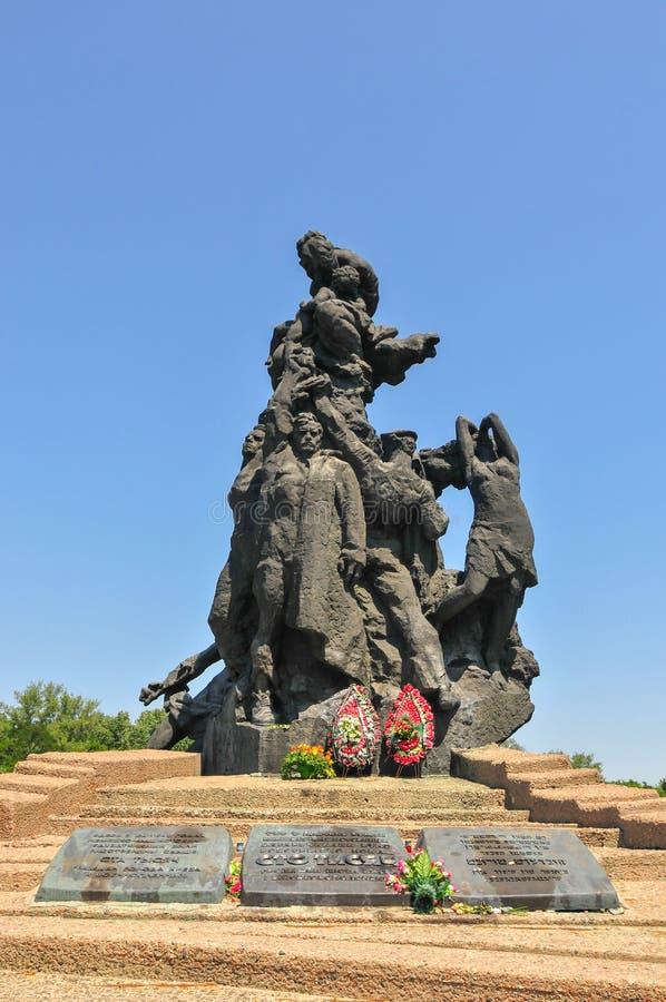 Babi Yar纪念碑在基辅 库存图片