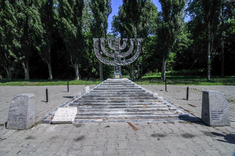 Babi Yar Menorah Monument in Kiew stockbild
