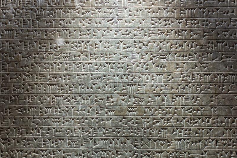 Babilońskie Asyryjskie inskrypcje zdjęcia royalty free