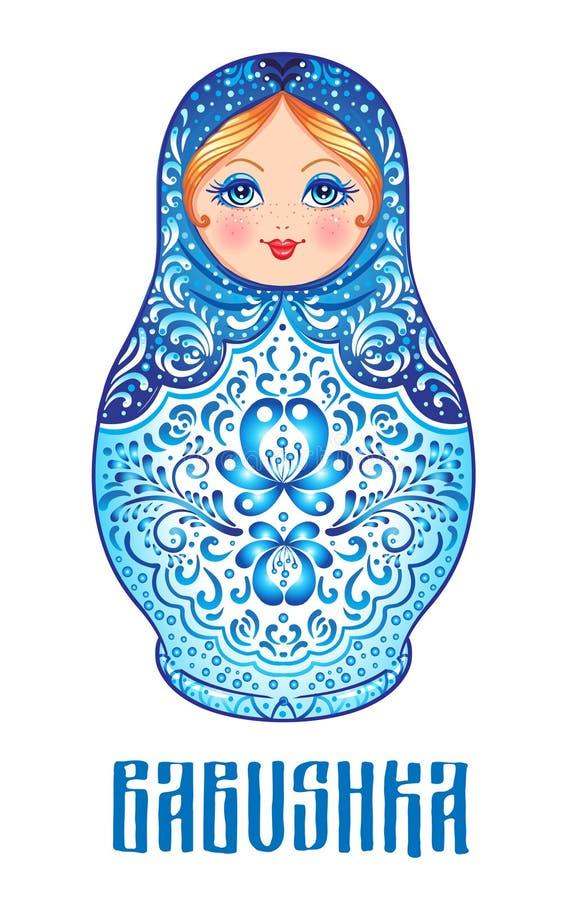 Babushka (matryoshka), παραδοσιακή ρωσική ξύλινη να τοποθετηθεί κούκλα δ ελεύθερη απεικόνιση δικαιώματος