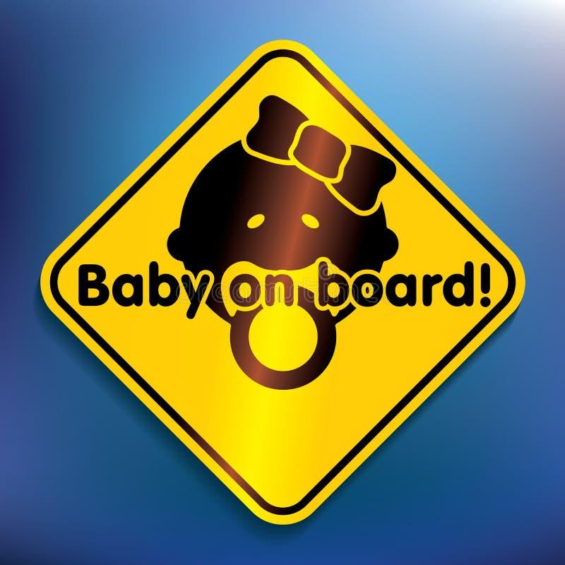 Baby aan boord van sticker royalty-vrije illustratie