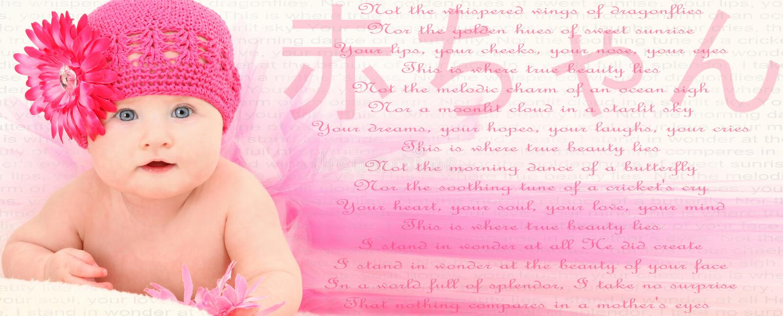 Baby in Pink with Poem stock photo
