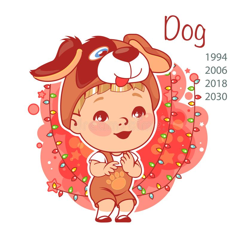 Chinese year symbol. Dog vector illustration