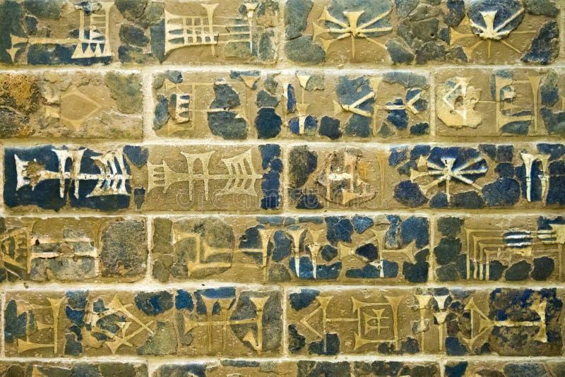 Babylon cuneiforme foto de stock