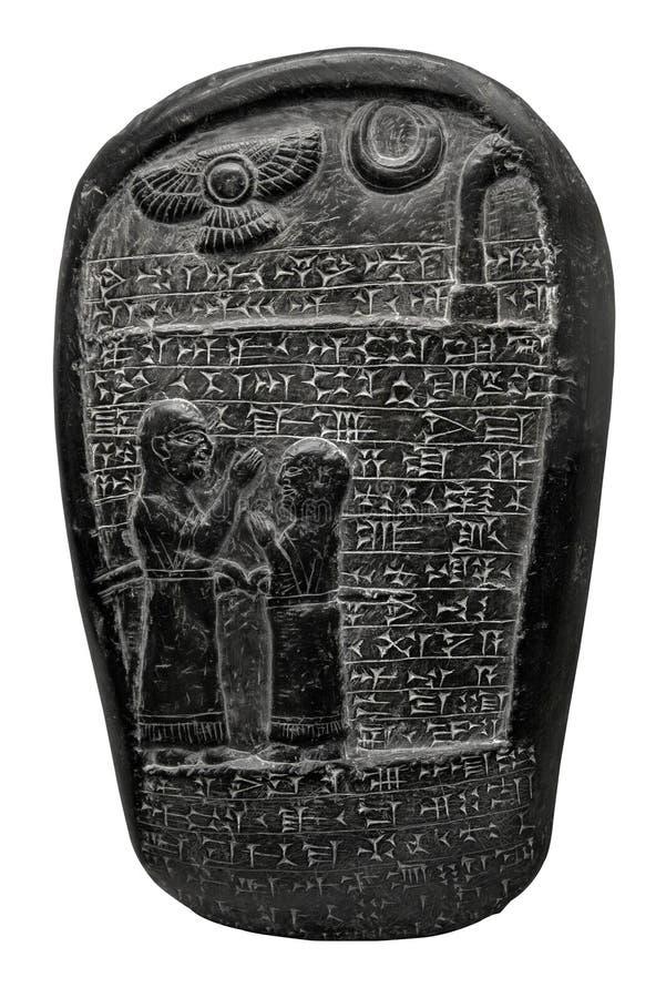 babylonian σφηνοειδές γράψιμο πετ& στοκ φωτογραφία με δικαίωμα ελεύθερης χρήσης