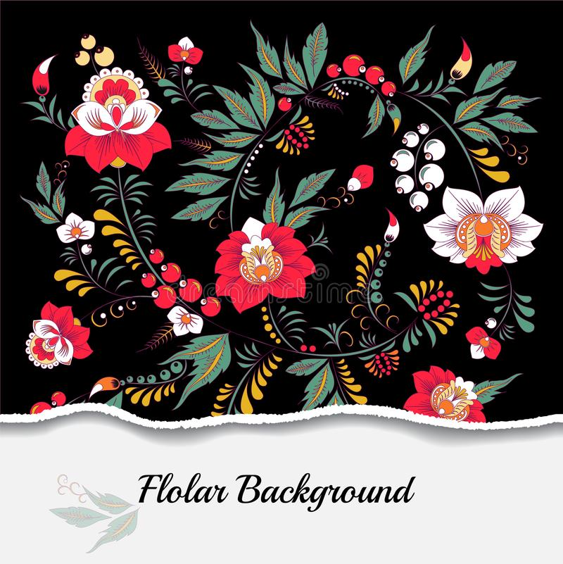 Bacground шаржа doodle vecctor запаса флористическое шаблон для бухты иллюстрация штока