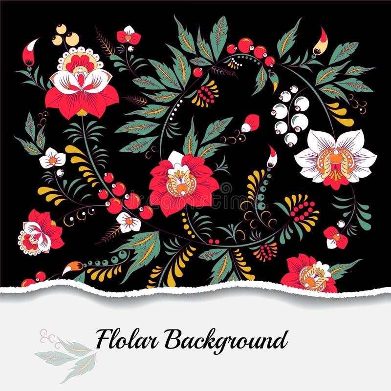 Bacground floreale del fumetto di scarabocchio di vecctor di riserva modello per la baia illustrazione di stock