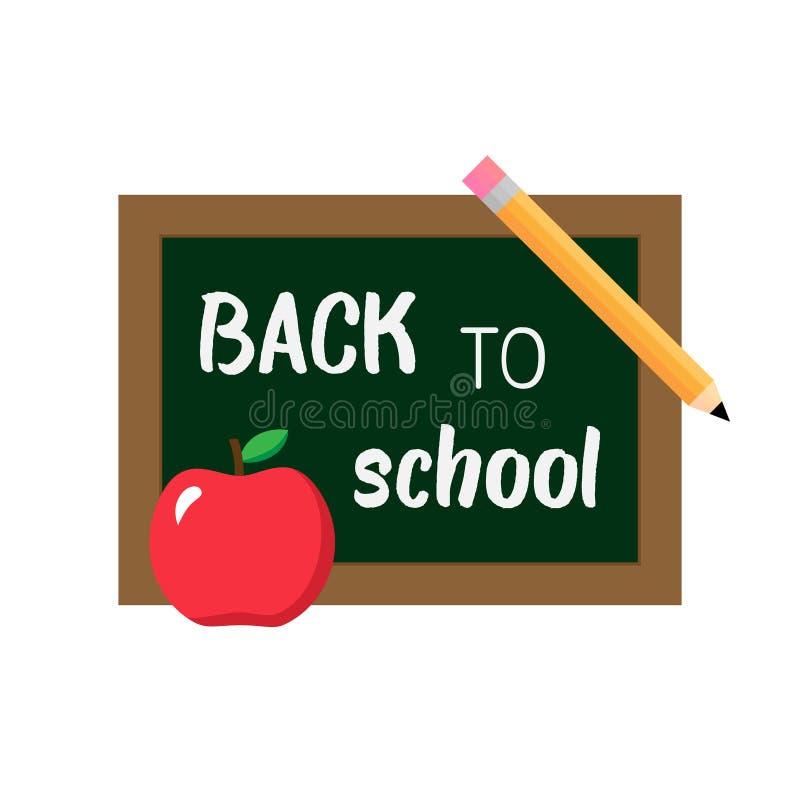 back chalkboard eps file school to vector ελεύθερη απεικόνιση δικαιώματος