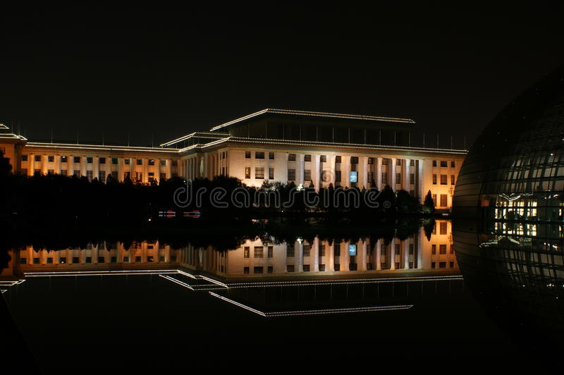 The back of The Great Hall of the People stock image