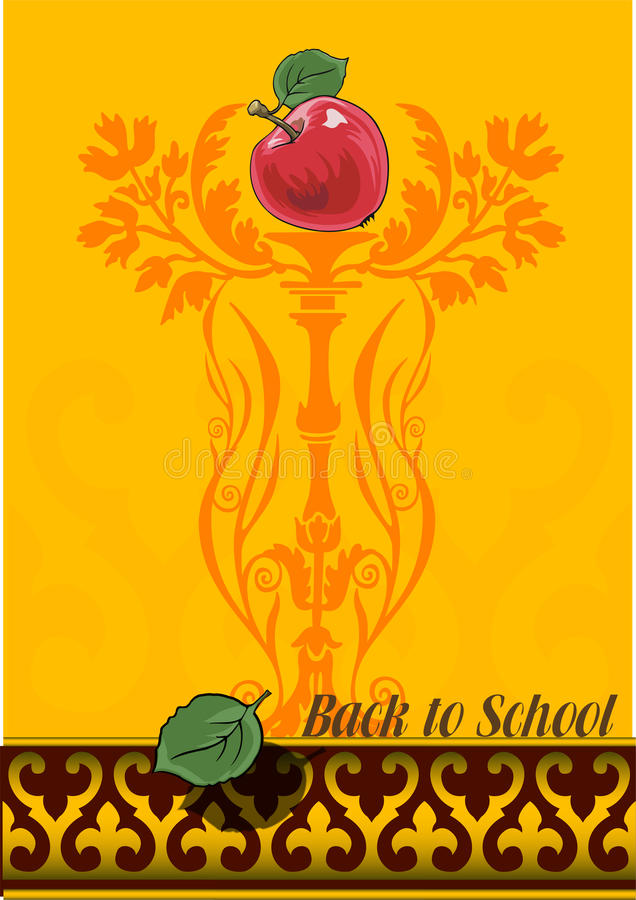 Back to School. Vector Back to School background stock illustration