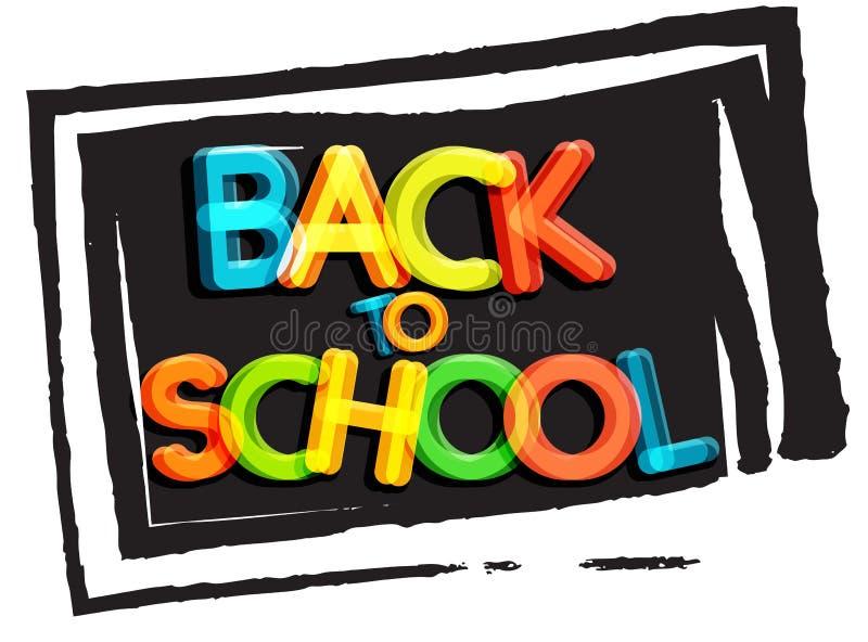 Back to school poster, school blackboard, education banner, vector illustration. stock illustration