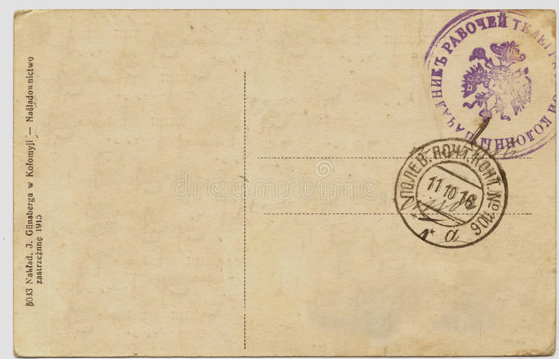 Back of a vintage postcard with postmark. Back of a vintage postcard with Russian Imperial postmarks 1916 royalty free stock image