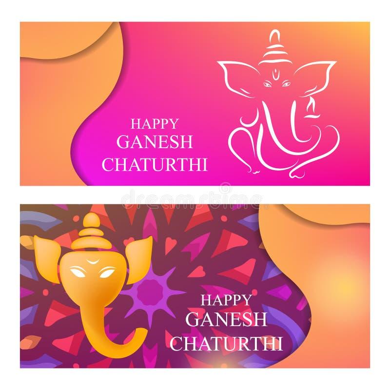 Background banner design of Ganesh Chaturthi festival in set vector illustration