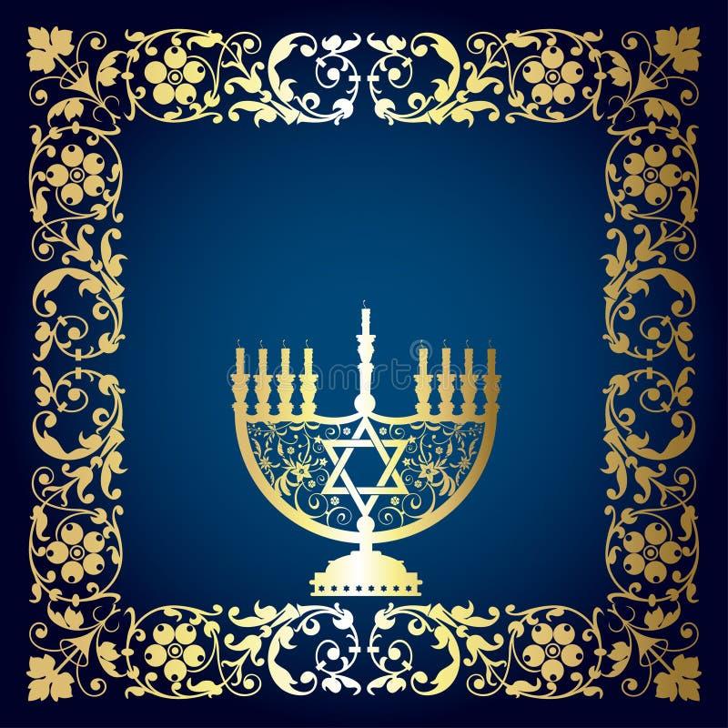 background floral menorah ελεύθερη απεικόνιση δικαιώματος