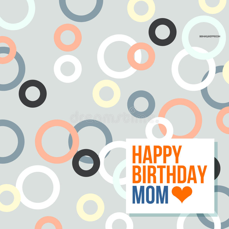 Background With Happy Birthday Typography. Stock Vector ...