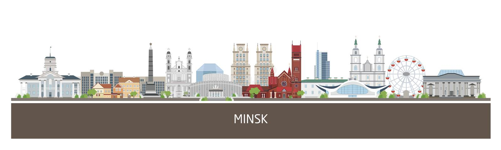 Background with Minsk city buildings and place for text. horizontal orientation banner, flyer, header for site. vector illustration