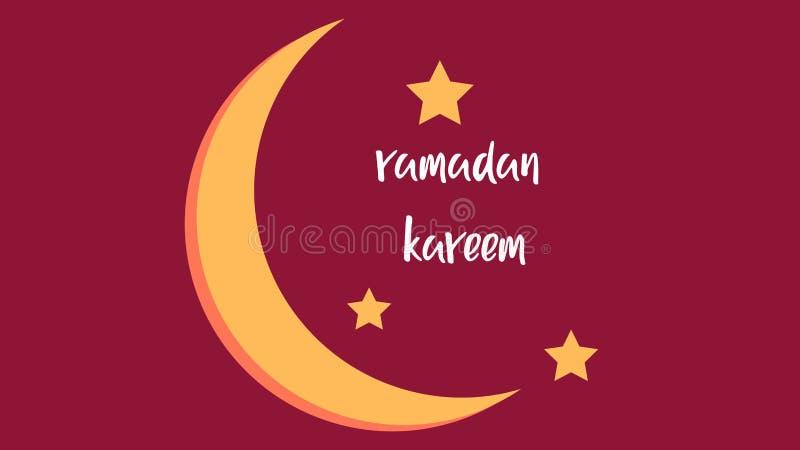 Background of ramadan kareem with month stock illustration